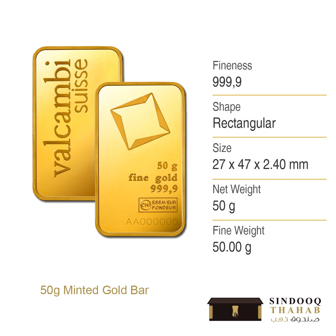 50g Minted Gold Bar